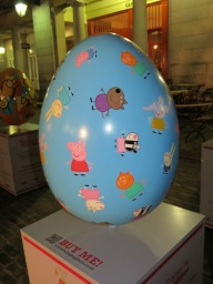 93. The Pepper Pig Egg by Astley Baker